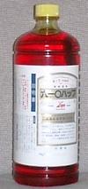 2006_02120088