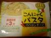 2006_06200017