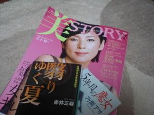2010_06050002